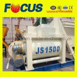 Ce сертификат ISO Js1500 Двойной горизонтальный вал конкретные электродвигателя смешения воздушных потоков