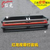 Ручной размер 20*80 перста штамповщика 1200mm перста изготовленный на заказ