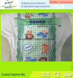 福建省中国の赤ん坊Diapers Manufacturer