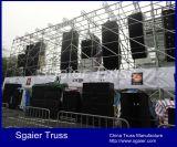 حفل موسيقيّ خارجيّ يستعمل يغلفن فولاذ طبقة جملون في [غنغزهوو]