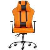 持ち上がることは管理の人間工学的の贅沢な革オフィスの椅子横になる
