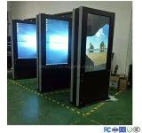 Kundenspezifisches professionelles wasserdichtes IP65 47 Zoll-im Freienbekanntmachenkiosk