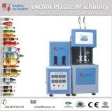 Machine van het Afgietsel van de Fles van de breed-mond de Plastic Blazende van de Fles die van het Huisdier Machine maken