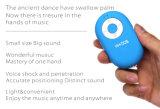 よい音が付いている2018極度の小型Bluetoothのスピーカー