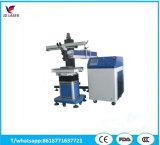 saldatrice del laser della fibra di 300With400With500With600W YAG per metallo