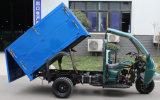2018新しいガーベージの貨物三輪車