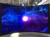 65 Zoll HD gebogene Oberflächen-verbindenen Bildschirm verbinden
