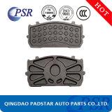 Plaque arrière chinoise de Prad de frein à disque de constructeur