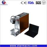 Встроенный Starma Mini 20W Raycus станок для лазерной гравировки станок для лазерной маркировки волокно, оптоволокно