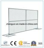 중국 체인 연결 담 임시 검술 위원회