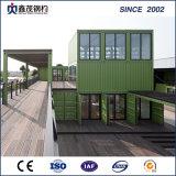 Contêiner económica prefabricados House para Motel Studio