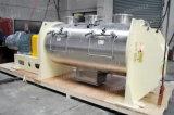 Стирального порошка механизма заслонки смешения воздушных потоков (LDH)