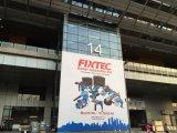 Fixtec 전력 공구 710W 100mm 가는 공구 (FAG10001)의 소형 각 분쇄기 선반