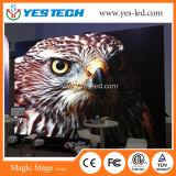 HDの解像度フルカラーP2.84ビデオ屋内LEDのスクリーン