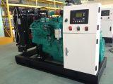 セリウム(GDC38*S)が付いている高品質37.5kVA/30kw Cumminsの発電機