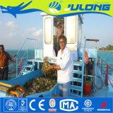 물 위드 수확기 또는 물 히아신스 채초 배