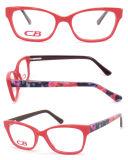 Telai dell'ottica popolari, Eyewear, occhiali