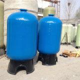 Druckbehälter-Wasser-Filter-Becken China-Facotry FRP GRP