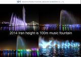 2014 Fonte de música de 100 metros no Irã