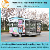 Carro móvil comercial hermoso para vender materias