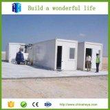 速い難民キャンプのための構築によって構築される生きている容器の家