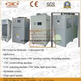 電気の排出の処理機械のためのオイルクーラー