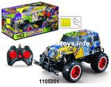 Nouveau jouet voiture RC jouet en plastique Véhicules voiture jouet (1432304)