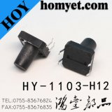 SGS 12 * 12mm Square DIP Push Button Tact Switch