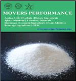 Zubehör-Qualitäts-Nahrung-Ergänzung N-Acetyl L-Carnitin