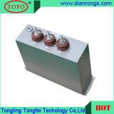 DCリンクコンデンサーの円アルミニウム箱