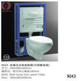 공장 가격 2 조각 화장실 위생 상품 (9043)