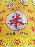 Aluminium lamellierter pp. gesponnener Beutel für Reis der Verpackungs-25kg
