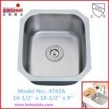 El cepillo de acero inoxidable acabado en la barra de Fregadero, lavabo, lavar la mano Sink (4742)