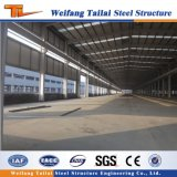 فولاذ شهرة قبة و [ستيل ستروكتثر] خطة بناية يجعل جانبا الصين مصنع صناعة