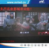 Placa video fixa interna de indicador de diodo emissor de luz da cor cheia HD de P7.62mm (CCC/CE)