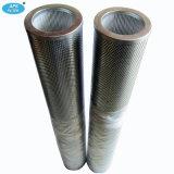 발전기 액체 여과 반환 기름 선 필터 원자 (R735G01)