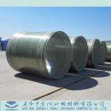 El FRP Corrosion-Resistant GRP Tubo de elevación