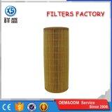 Filtro da combustibile del filtro dell'olio di Qulality del rifornimento della fabbrica alto per 06e115562A