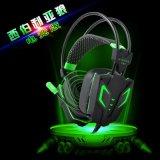 Проводной шумоподавление LED вибрации игровые наушники для Gamer