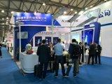 6W-120W 태양 가벼운 제조자 OEM/ODM 서비스 LED 태양 가로등