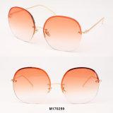 نساء نمو [رملسّ] نظّارات شمس