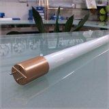 Tube 2017 en aluminium de couverture en verre de tube du support T8 DEL d'or