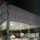 Panel Compuesto de aluminio para puertas o ventanas
