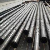 Производство Nayu трубопровода с прорезью по вертикали