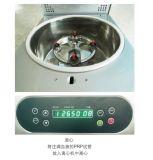 Td5p platelet rich plasma Prp centrifugeuse de beauté