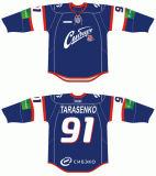Hokey di ghiaccio personalizzato di Sibir Novosibirsk 2008-2013 della Lega di Hockey di Kontinental dei capretti delle donne degli uomini Jersey