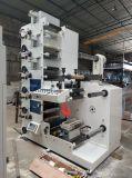 Machine d'impression de Flexo avec 3UV (RY-320/480E-5C)