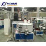 SRL de la Serie Z-mezclador de alta velocidad para el polvo de PVC