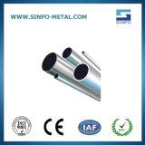 Анодированный Aluminiun круглые трубы