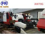 Machine Aw70g de moissonneuse de cartel de riz de Yanmar